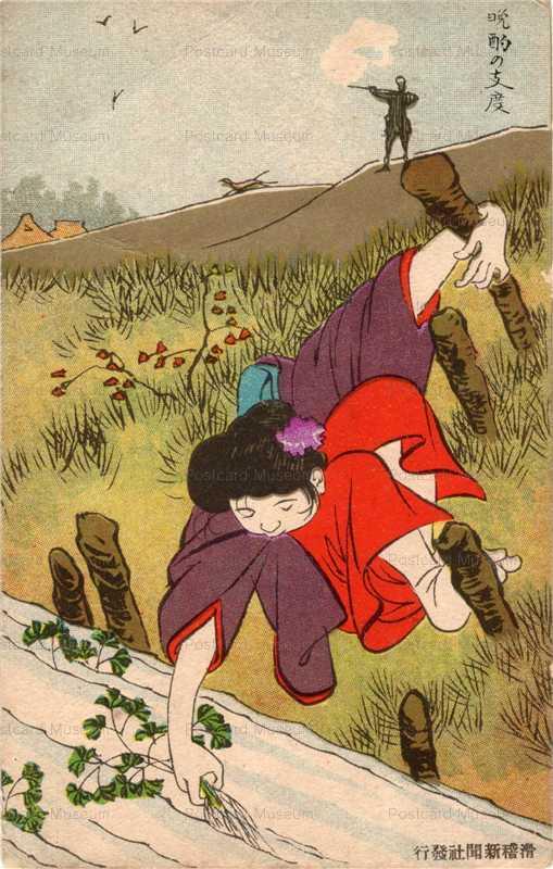 10-02 晩酌の支度 絵葉書世界・第十集