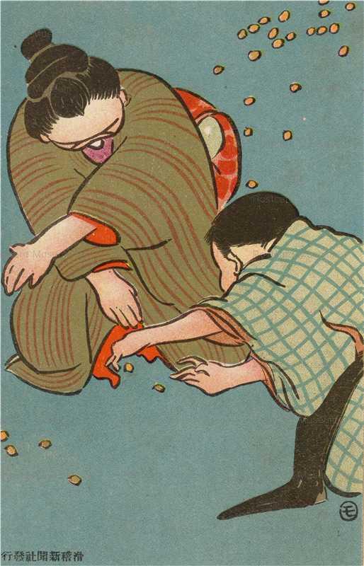 10-03 まく豆ひらふ豆
