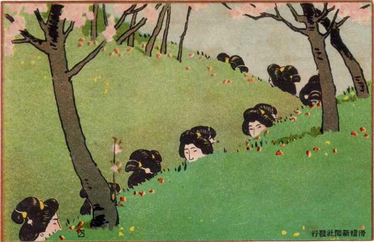 12-01 花の山  高砂太夫 絵葉書世界第十二集