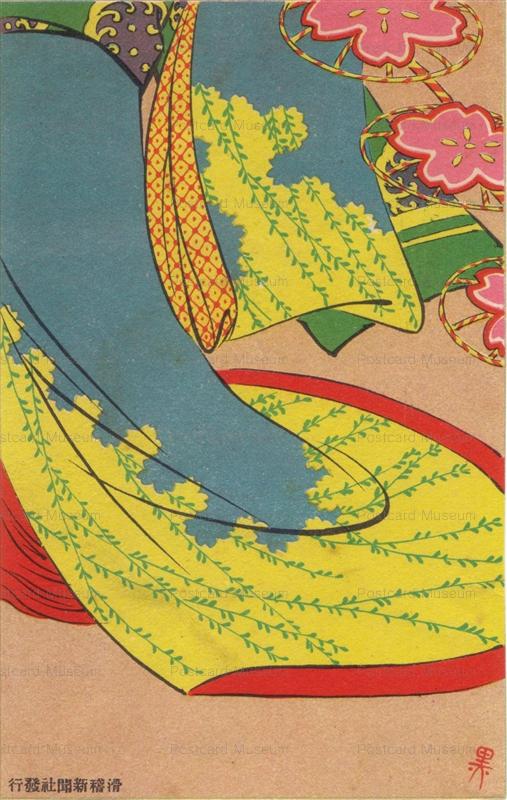 12-02 墨池亭黒坊 花笠踊  絵葉書世界・第十二集 m41.1908