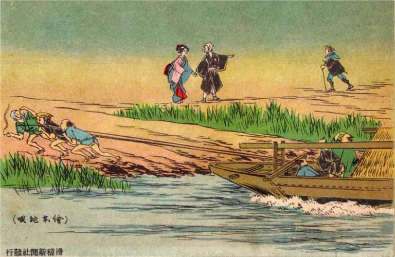 12-03 気は淀川へ上り舟 絵葉書世界・第十二集