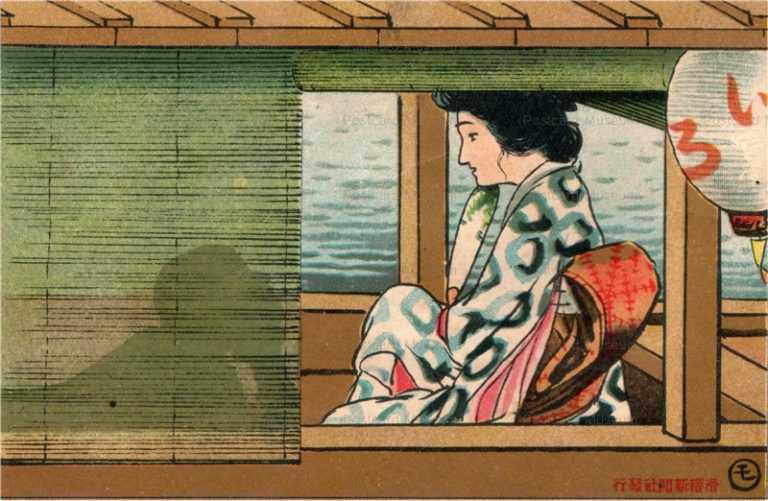 15-02 涼み舟 絵葉書世界第十五集