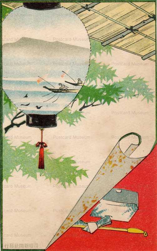 16-01 夏座敷 絵葉書世界・第十六集