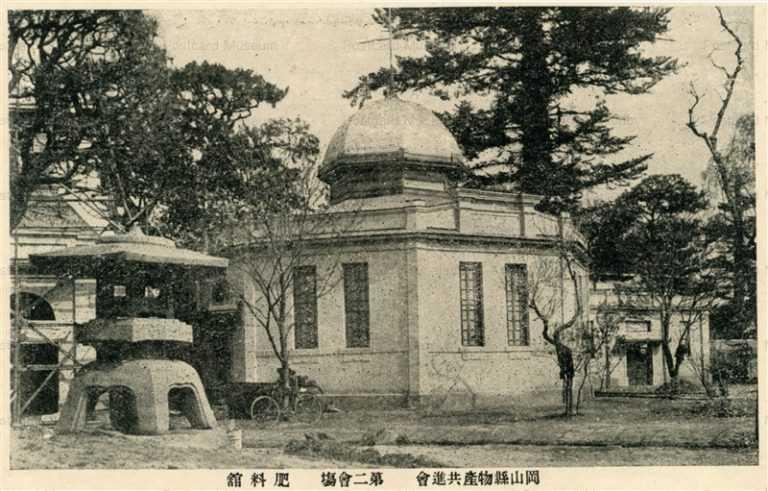 ok1942-Okayama Product Exhibition Stage2 Fertilizer 岡山県物産共進會 第二會場 肥料舘
