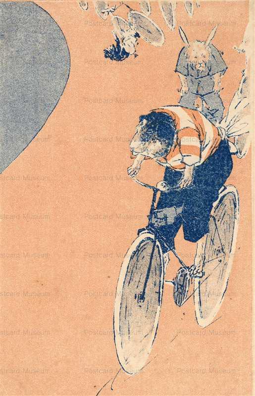 aa007-自転車に乗る兎と犬 付録