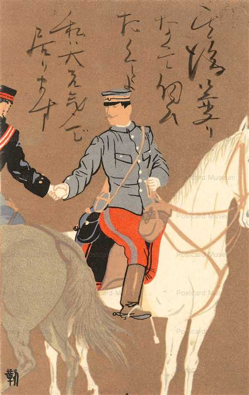 aa016-馬のる兵
