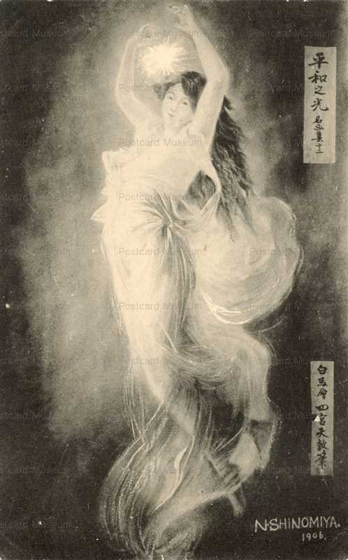 aa019-白馬会