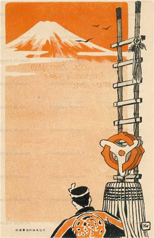 aa044-梯子と男性