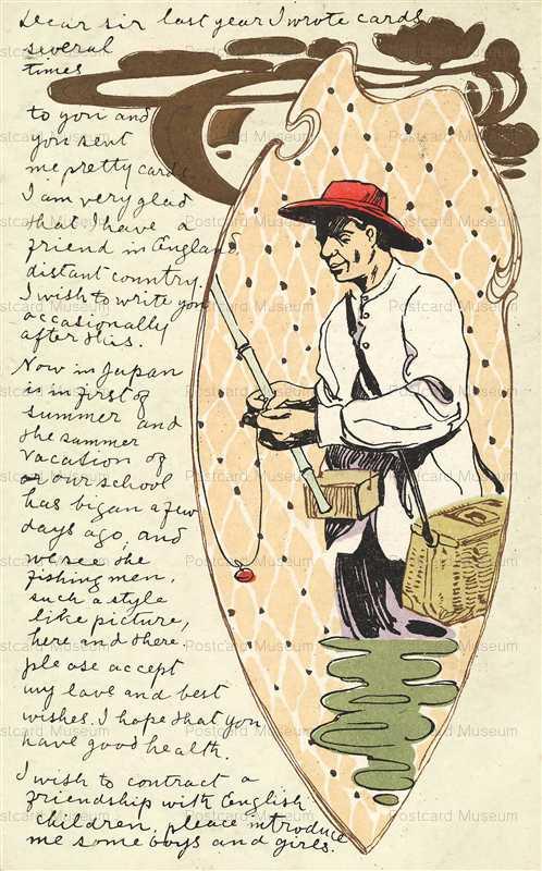 aa045-釣り人