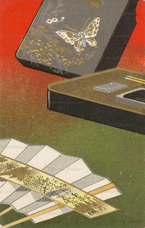 aa180-凱旋記念五二共進会 短冊