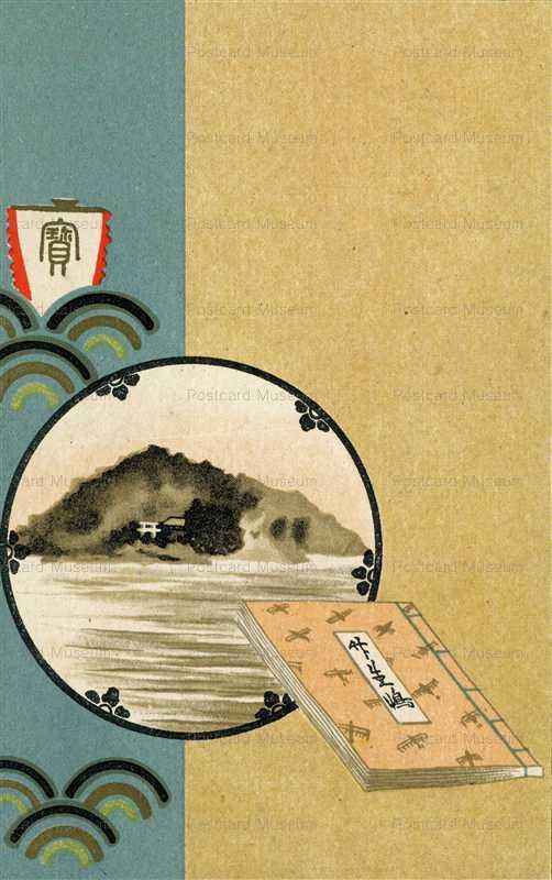 aa324-寶舟 社