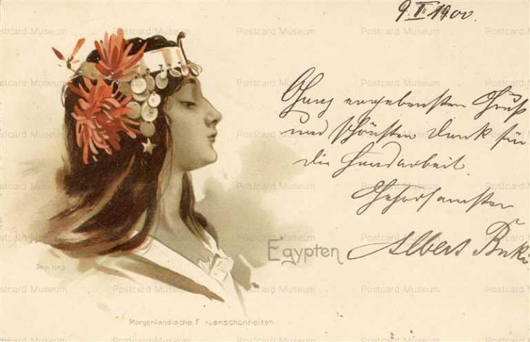 abc080-Egypten Morgenlandische Fauenschonheiren