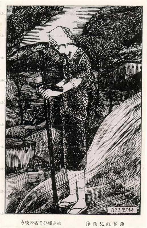 af010-蕗谷虹兒 生き残れる者の嘆き 1923