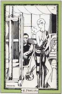 af800-蕗谷虹児 アトリエのモデル 1926
