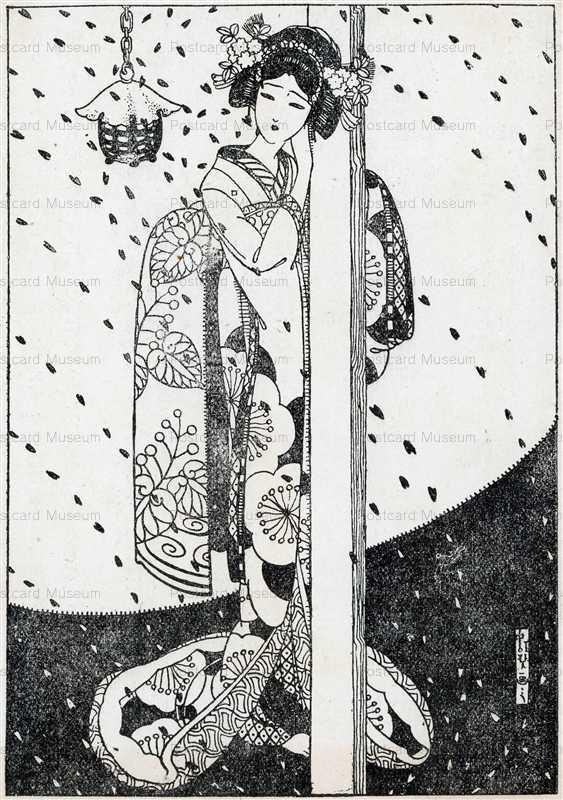 af970-蕗谷虹児 舞妓 桜吹雪