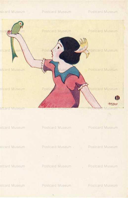 ah004-橋爪ゆたか 少女の手に乗る鳥