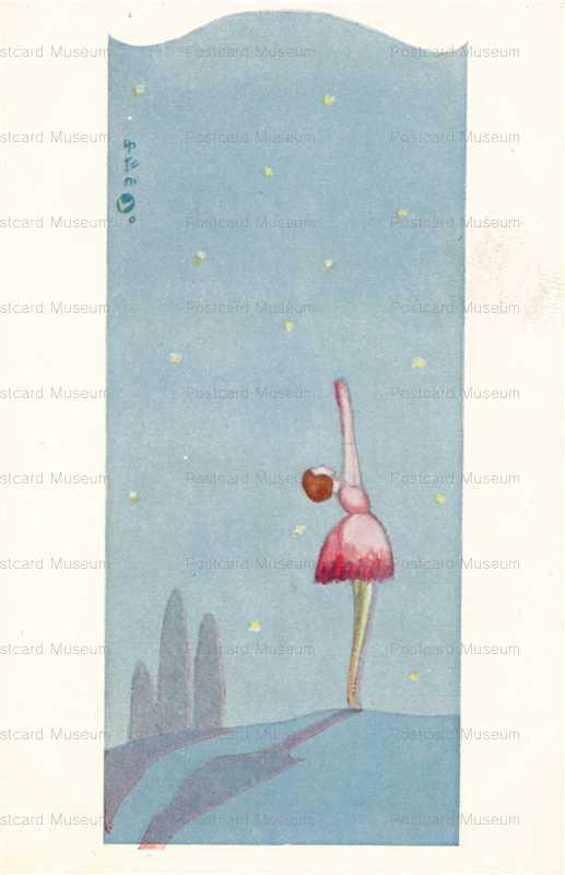 ah020-橋爪ゆたか 星空と少女