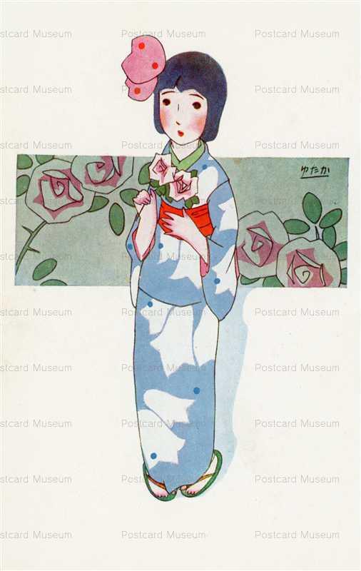 ah040-橋爪ゆたか 薔薇持つ少女