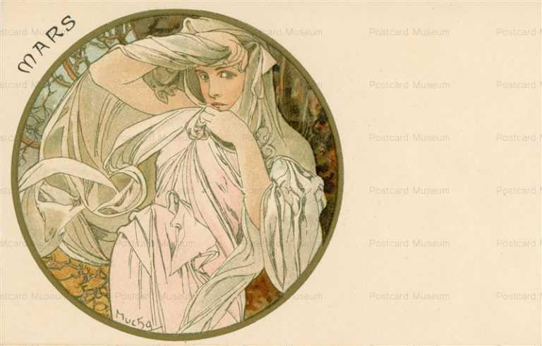 am059-Mars 1899 Alphons Mucha