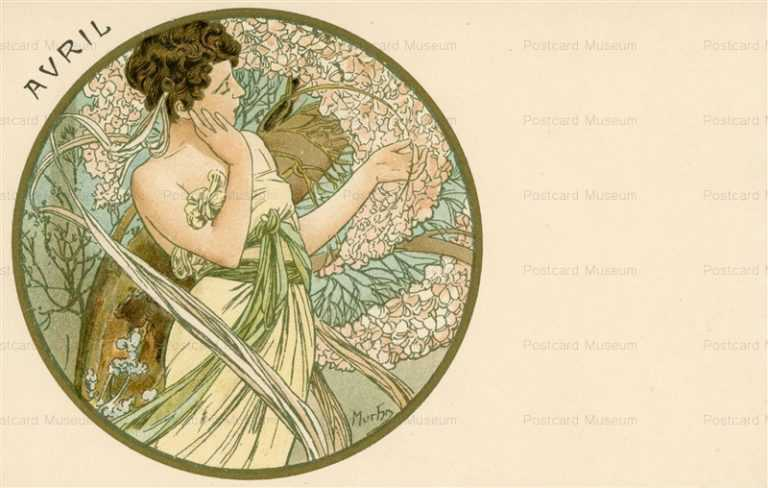 am060-Avril 1899 Alphons Mucha