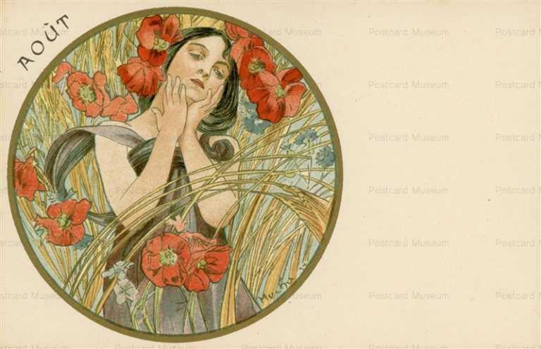 am064-August 1899 Alphons Mucha