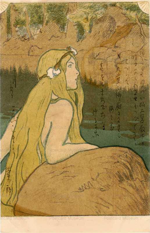 an195-岩に肘つく女性