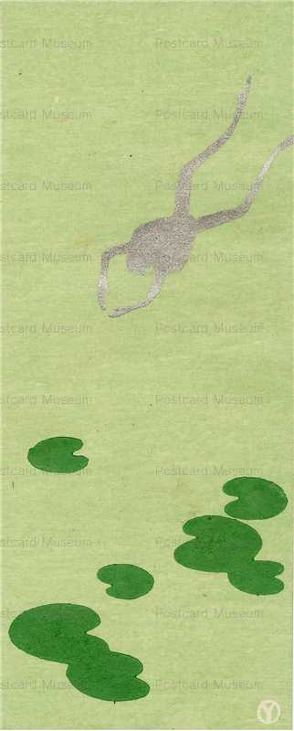 apu005-夢二 蛙