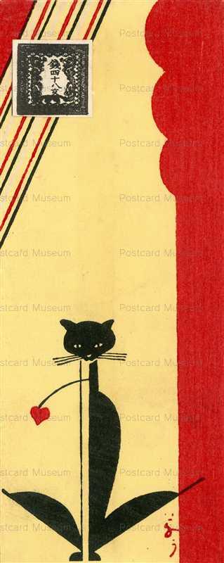 apu150-夢二 黒猫