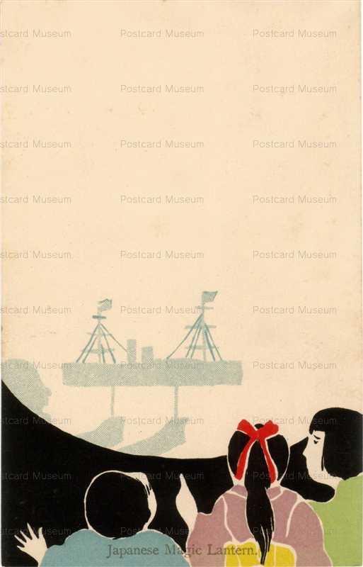 ar004-船の影絵を視る子供達