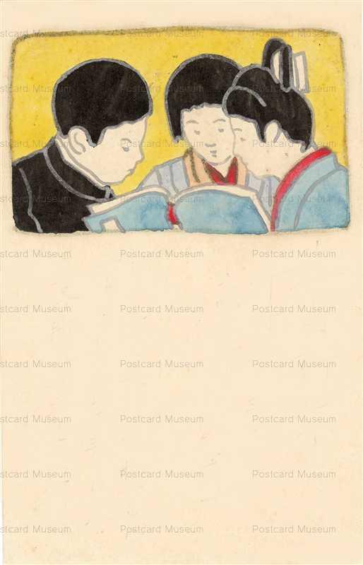 ar013-本読む子供