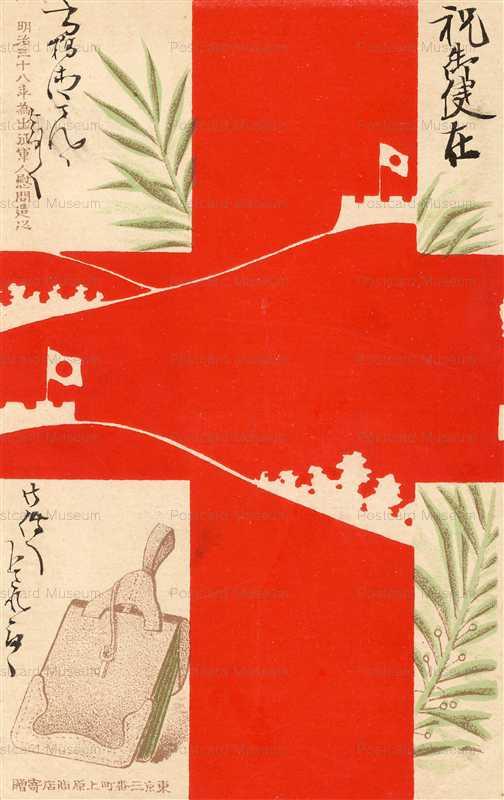 ar014-赤十字