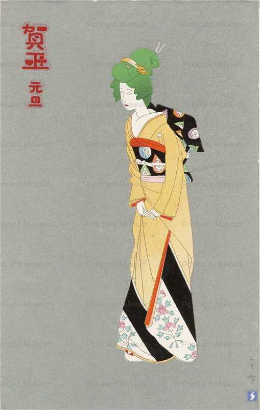 ar019-着物緑の鬘