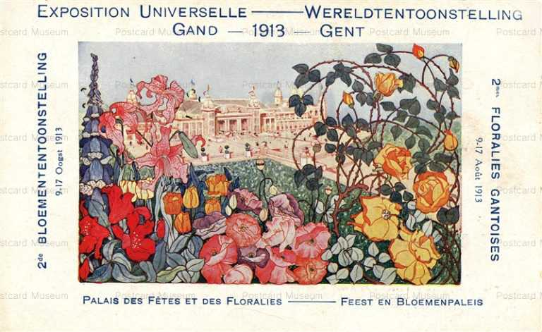art070-Flower Exposition 1913 Gent Flower Palace Floriales Gantoises