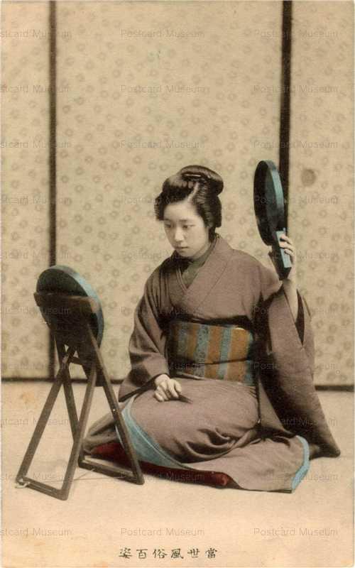 bf005-手鏡で後ろ髪を見る美人 当世風俗百姿