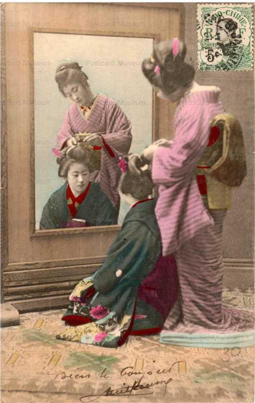 bf012-髪結い 大鏡