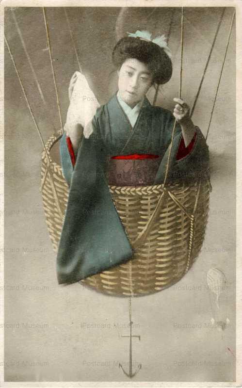 bh002-富田屋八千代 気球に乗りハンカチを振る束髪美人
