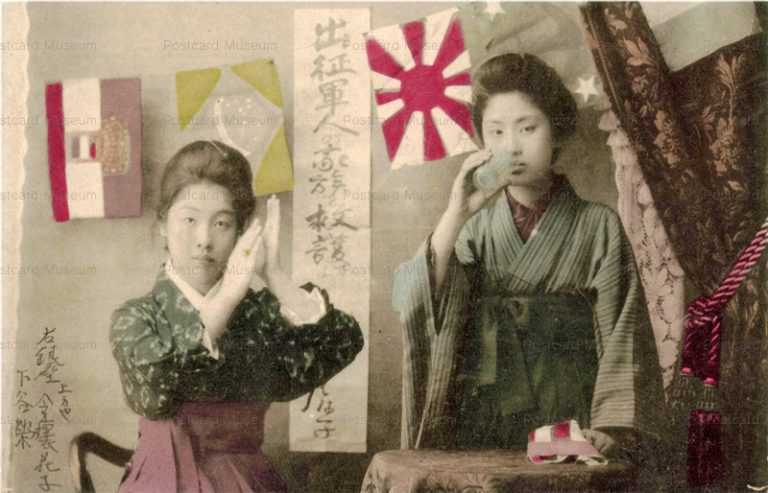 bh090-出征軍人の家族を救護 右上方屋令嬢花子