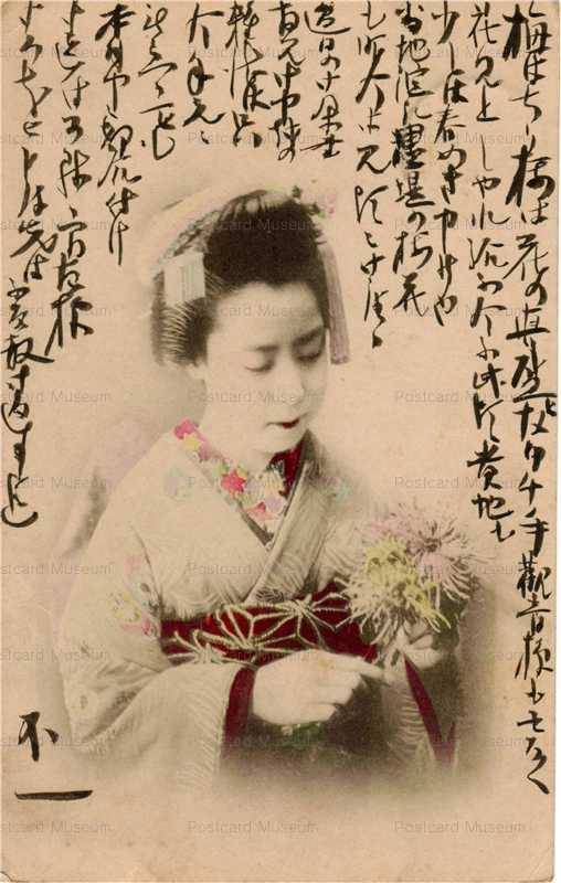 bk005-花便り 花を持つ女性