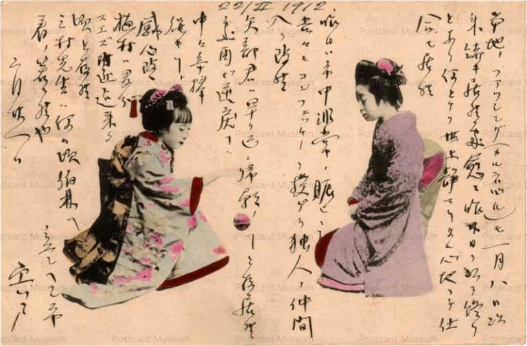 bk011-手毬で遊ぶ女性達