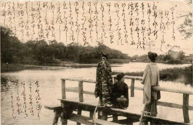 bk017-池の桟橋 女性三人