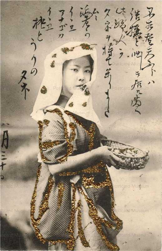 bk019-籠を持つ頭に手拭を被った女性 桃とうりのタネ