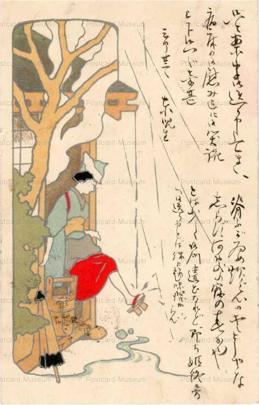 bk025-雨遊び 風俗画