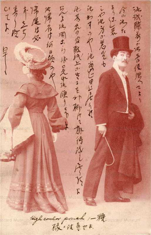 bk030-洋装の紳士と淑女(後姿の女性)