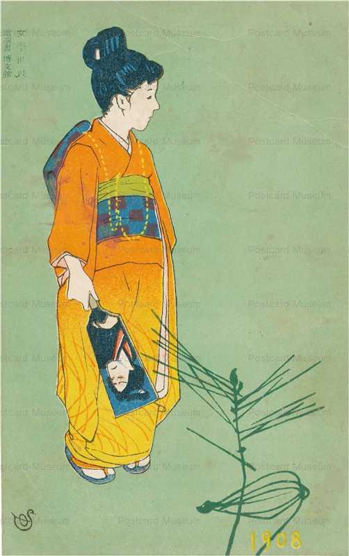 bo210-太田三郎 羽根つきの少女