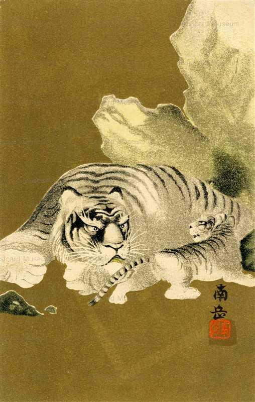bon100-太田南岳 虎