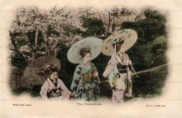 br400-傘美人三人 桜