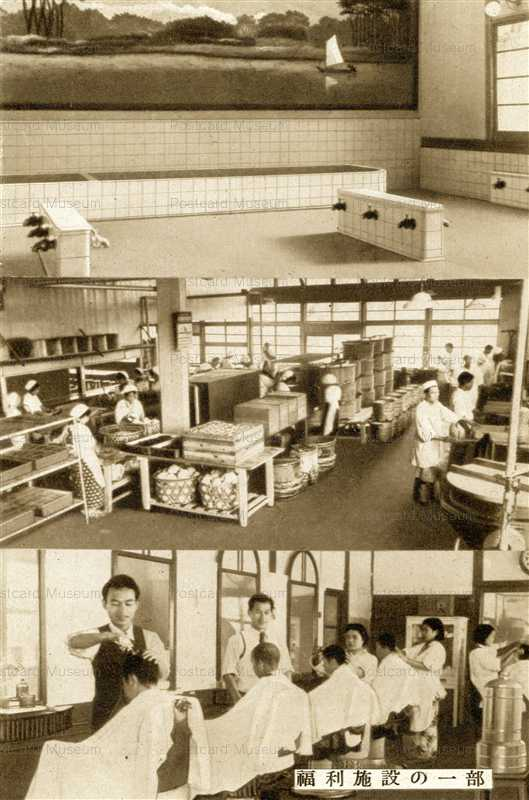 ca240-中島飛行機株式会社 太田製作所 福利施設の一部