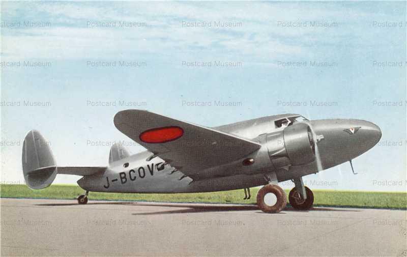 ca870-プロペラ機 J-BCOV