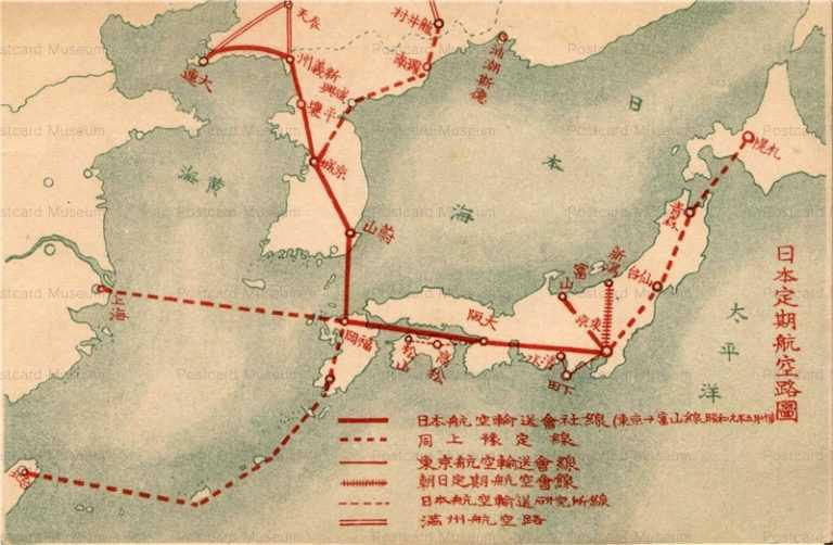 ca910-日本定期航空路図 日本・韓国・台湾 日本航空輸送株式会社