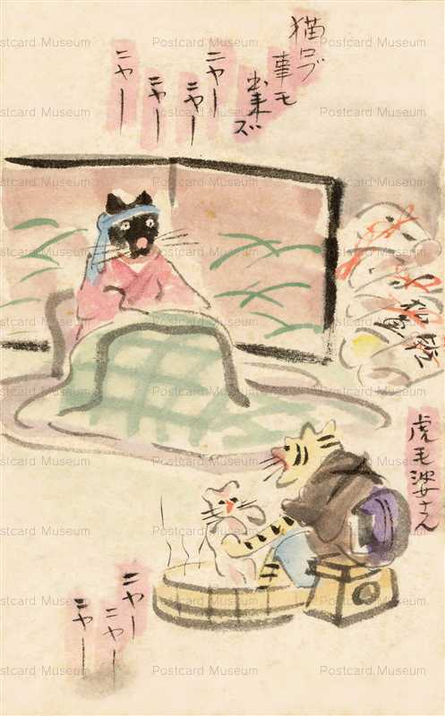 cat270-猫ロブ事モ出来ズ